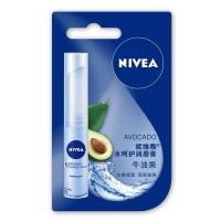 妮维雅(NIVEA)水润唇膏 牛油果2.4g(唇膏 补水 保湿 滋润 唇部护理 化妆品)