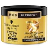 施华蔻(Schwarzkopf)金致润养精油发膜150ml(护发素滋养顺滑)