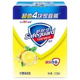 舒肤佳香皂柠檬清新型115gX4(温和洁净 新老包装随机发货)