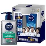 妮维雅(NIVEA)男士水活小蓝管套装(抗痘洗面奶150ml+精华露50g+多效洁面乳50g 护肤套装)