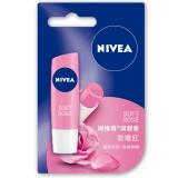 妮维雅(NIVEA)润唇膏4.8g(玫瑰红)(唇膏 唇部护理 补水 保湿 滋润)