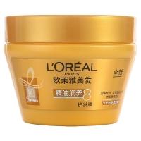 欧莱雅(LOREAL)精油润养护发膜 250ml(改善干枯毛燥)(新老包装随机发货)