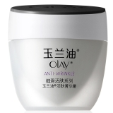 玉兰油Olay活肤菁华霜50g(面霜乳液 补水 保湿 )