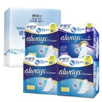 护舒宝(Always)未来感极护卫生巾4包礼盒装(欧美进口 液体材料日用240mm30片+夜用317mm10片)
