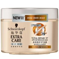 施华蔻(Schwarzkopf)多效修护19发膜150ml(护发 修护)(新老包装随机发放)