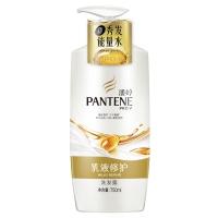 潘婷洗发水乳液修护750ml(洗发露 深层修护 秀发能量水 新老包装随机发送)