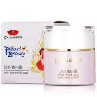 京润珍珠(gNPearl)面霜 珍珠菁白霜45g (补水保湿 提拉紧致)