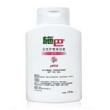 施巴(sebamed) 女性护理清洁液200ml(私处私密清洁洗液 德国原装进口)