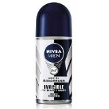 妮维雅(NIVEA)男士黑白出众爽身走珠液 50ml(脱毛抑汗止汗 男士滚珠)