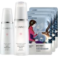 自然堂(CHANDO)雪润皙白水乳套装(冰肌水+乳液+雪润面膜*3)(化妆品套装)