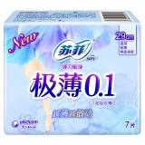 苏菲极薄0.1棉柔夜用卫生巾290mm 7片(新老包装加量装随机发货)