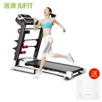 跑步机 JFF028TM-3