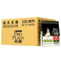 冠能(PRO PLAN)狗粮 中型犬 幼犬 柴犬 哈士奇 拉布拉多 边牧 喜乐蒂 柯基箱装15kg( 500g*30)