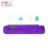 伊暖儿(e·warmer)多功能调温定时型(护眼护颈护头) 蒸汽热敷眼罩USB 充电加热发热睡眠 紫色