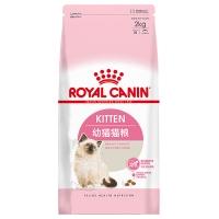 皇家(royal canin) 猫粮 幼猫猫粮K36-12月龄以下2kg