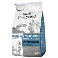 伯纳天纯Pure&Natural宠物狗粮中大型犬成年犬狗粮健胃促吸收15kg