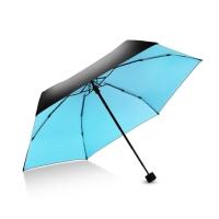 Hommy 五折手开防晒紫外线超轻晴雨伞 轻巧随身折叠伞 珊瑚蓝