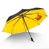 iRain Umbnella 防晒伞折叠防紫外线伞晴雨伞太阳伞三折伞黑胶伞遮阳伞 小黄鸭