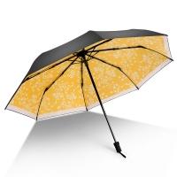 iRain Umbnella 防晒伞折叠防紫外线伞晴雨伞太阳伞三折伞黑胶伞遮阳伞 姚黄