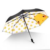 iRain Umbnella 防晒伞折叠防紫外线伞晴雨伞太阳伞三折伞黑胶伞遮阳伞 小黄鸡