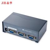 晶华(JH)3110 VGA分配器 一分二 1分2高清分屏器 1进2出 一进二出 VGA一拖二两口显示器视频扩展器  280MHZ