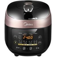 美的(Midea)电压力锅 一锅双胆 不锈钢内胆 快速营养蒸 WQS50F3 5L高压锅