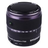 现代(HYUNDAI) i700(黑) 无线蓝牙便携音箱 语音通话+插卡播放+FM调频 ARM智能芯片 无损全解码 超重低音
