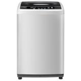 美的(Midea)8公斤全自动波轮洗衣机 京东微联智能APP手机控制 一键桶自洁 MB80-eco11W