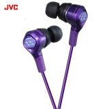 杰伟世(JVC)FR100X XX时尚潮爆 电音格调Hip-Hop耳机 紫色