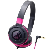 铁三角(Audio-technica)ATH-S100 HIFI重低音便携头戴式音乐耳机 黑粉色