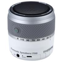 现代(HYUNDAI) i700(白) 无线蓝牙便携音箱 语音通话+插卡播放+FM调频 ARM智能芯片 无损全解码 超重低音