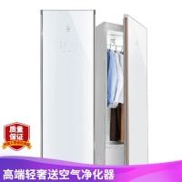 天骏小天使(TIJUMP)干衣机 干衣容量6.5公斤 功率1000瓦 双层可调/智能触控款带APP TJ-HL01象牙白