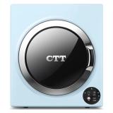 CTT 干衣机 干衣容量5公斤 功率1300瓦 智能四按键 衣干即停 滚筒烘干机家用 GYJ50-98E