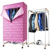 艾美特(Airmate)干衣机 衣服烘干机/风干机 家用容量15公斤 功率1000瓦 双层烘衣机 HGY1017P-W