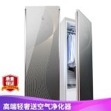 天骏小天使(TIJUMP)干衣机 干衣容量6.5公斤 功率1000瓦 双层可调/智能触控款带APP TJ-HL01太空银