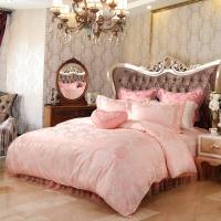 梦洁家纺(MENDALE)床品套件 婚庆提花四件套 床单被罩 爱在哈瓦那 1.8米床 248*248cm