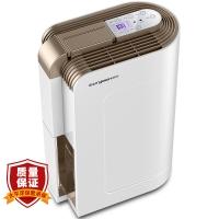 欧井(Eurgeen)除湿机/抽湿机 除湿量10升/天 适用面积5-20平方米 噪音42分贝 智能触屏 家用地下室干衣净化吸湿器 OJ-163E