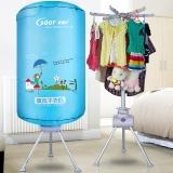 奥德尔(odor)干衣机  干衣容量10公斤  功率900瓦  圆形单层机械式按键 HF-8A