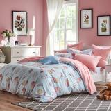 梦洁家纺出品 DreamCoCo 床品套件 水洗棉四件套 床单被套 梦幻甜甜圈 1.8米床 220*240cm