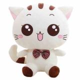 爱满屋 毛绒猫咪开心大脸猫毛绒玩具公仔玩偶布娃娃 米白色圆眼80cm