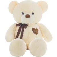 爱满屋 毛绒玩具熊 泰迪熊抱抱熊公仔狗熊 布娃娃玩偶 送女生可爱生日节日礼物 米白色120cm