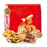 徐福记 新年糖点 万事如意 新年礼盒 1453g