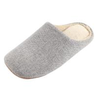 Homix 冷冻定型静音保暖家居棉拖鞋 米色 36-38码