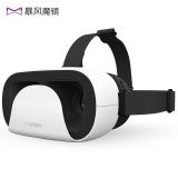 暴风魔镜 小D白 智能 VR眼镜 3D头盔