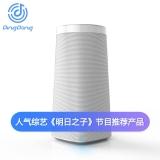 京东叮咚(DingDong) A1人工智能音箱旗舰版 迷你蓝牙WIFI音响海量应用内容 语音操控家电 AI家居助手 皓月白