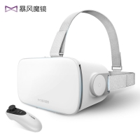 暴风魔镜 S1 智能 VR眼镜 3D头盔 苹果版