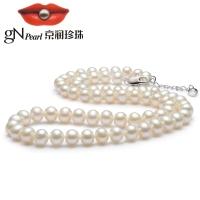 京润珍珠芳华7-8mm淡水近圆珍珠项链白色45cm