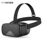 暴风魔镜 白日梦 智能 VR眼镜 3D头盔