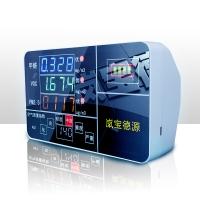 岚宝德源家用测甲醛检测仪器PM2.5苯VOC手持便携空气质量测试仪