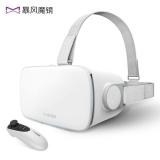 暴风魔镜 S1 智能 VR眼镜 3D头盔 安卓版
